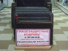 sotrudnichestvo-4